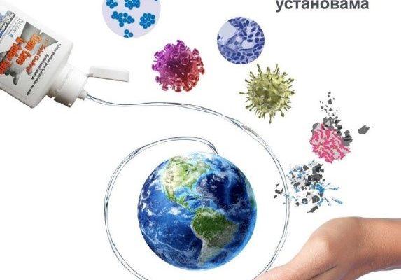 Светски дан хигијене руку у здравственим установама – 5. мај 2017.